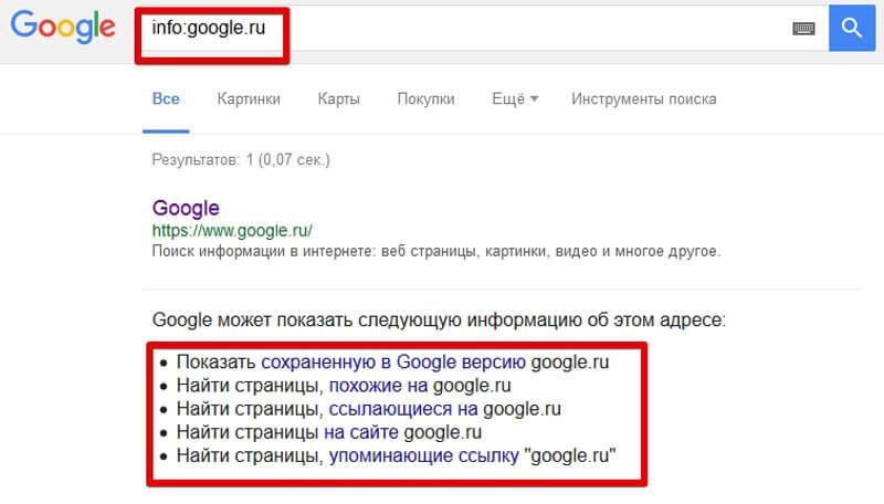 Что такое поисковая система