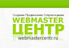 Купить сайт Студия создания сайтов