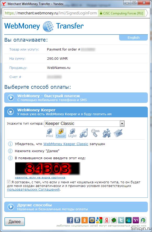 merchant.webmoney.ru
