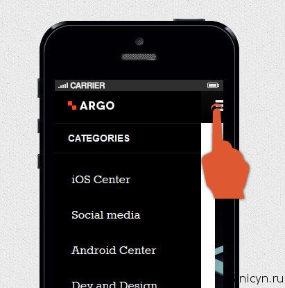 JA Argo